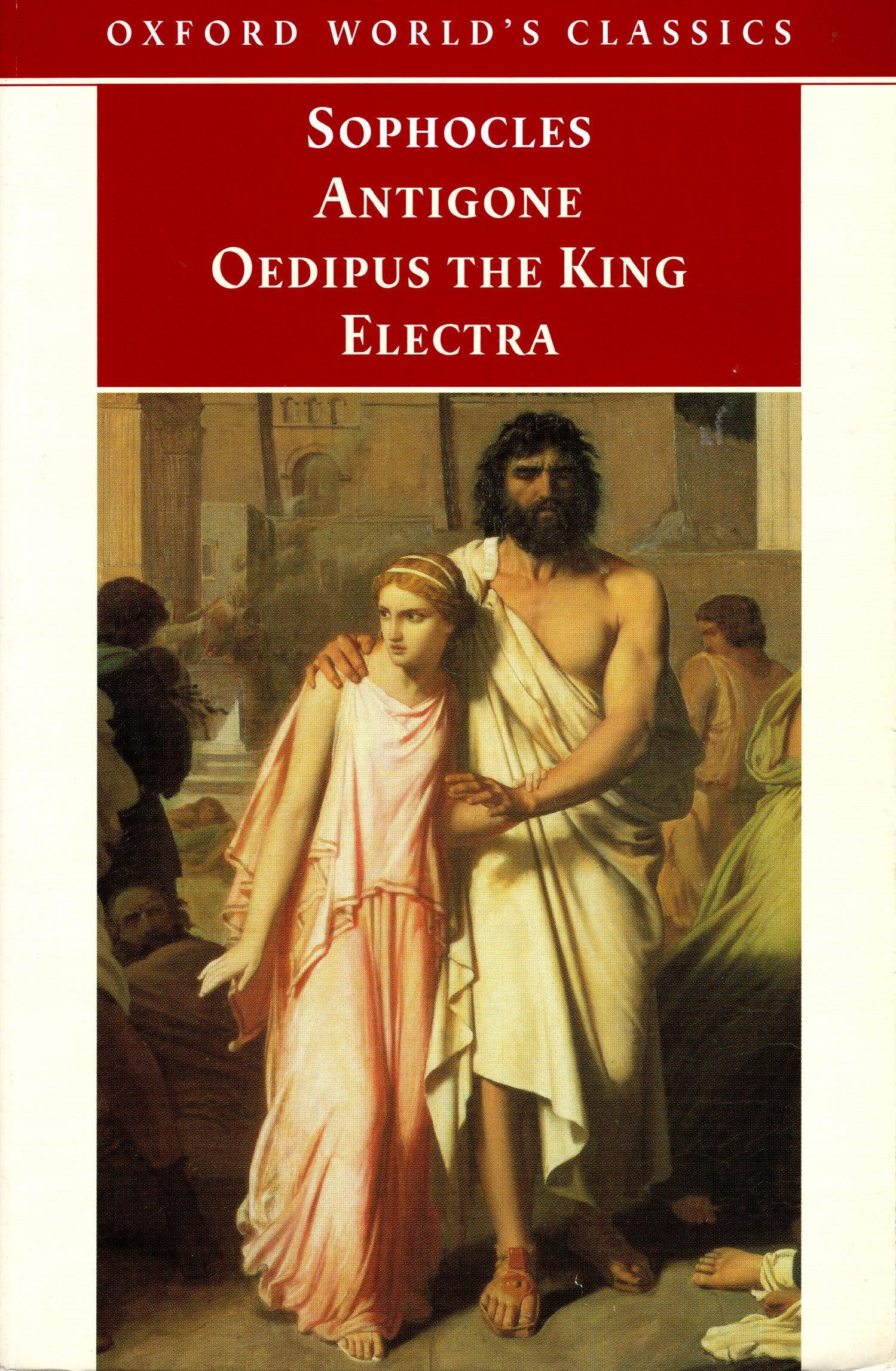 Image for ANTIGONE, OEDIPUS THE KING, ELECTRA